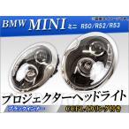 AP CCFLリング付 プロジェクターヘッドライト ブラックインナー レベライザー非対応 APSK3400-MCOP01-3JM 入数:左右セット ミニ(BMW) R50,R52,R53
