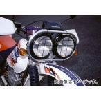 2輪 ライディングスポット ライトガード 品番:P002-2581 ホンダ SUPER XR250/BAJA MD30 1995年〜 JAN:4520616359638