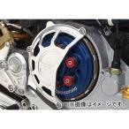 2輪 アグラス アルミクラッチカバー 品番:P003-8421 ブラック ドゥカティ モンスター S4/S4R/S4RS JAN:4520616756291