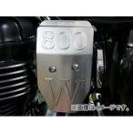 2輪 アグラス インジェクションカバー(大) 品番:P048-4537 シルバー カワサキ W800 JAN:4548664588732
