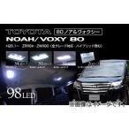 ヴァレンティ LEDルームランプセット RL-PCS-VX8-1 トヨタ ノア/ヴォクシー80系 ZRR8#/ZWR8# JAN:4580277395437