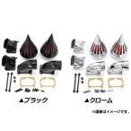 2輪 AP エアクリーナーキット スパイク型 スズキ ブルバード M109R 2006年〜 選べる2カラー AP-A236
