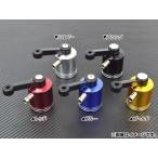 2輪 AP マスターシリンダーリザーバータンク アルミ削り出しタイプ 選べる5カラー AP-RETANK02