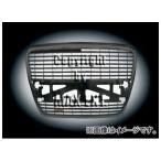 マックスエンタープライズ ZONE マークレスグリル 品番:239881 アウディ A6 C6 〜2008年