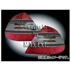 マックスエンタープライズ ZONE LEDテールレンズ レッド/クリスタルスモーク/レッド W221-ルック ブラックガーニッシュ付 タイプ-3 品番:211645 W211 Eクラス