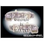 マックスエンタープライズ ZONE ドアミラーウィンカー 6-LED '03 ルック 品番:220033 メルセデス・ベンツ W203