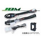 マックスエンタープライズ JBM DAIHATSU純正ディーラーオプションナビ装備車専用 TV/NAVI-キャンセラーシステム S-Type LED付 品番:322412