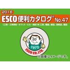 エスコ/ESCO 140mm フラットノズルプライヤー(カッター付) EA537LL-1