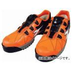ディアドラ 安全作業靴 フィンチ 橙/白/黒 29.0cm FC712-290(4964268)