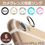 AP ��������ݸ��� iPhone6/6s/6Plus/6sPlus ���٤�5���顼 ���٤�2������ AP-TH451