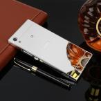 AL メタル ミラー ケース ソニー XPERIA XZS XZ Premium XA1 Ultra XZ1 Compact mini アルミメタルフレーム+アクリル保護 背面 カバー   AL-AA-1220