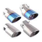 AL 汎用マフラーチップ マフラーカッター ステンレス スチール ラウンド エキゾースト パイプ トリムリアテール ライナー 選べる4バリエーション AL-AA-9243