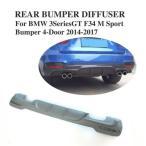 AL リア バンパー リップ ディフューザー 適用: BMW 3 シリーズ GT F34 Mスポーツ バンパー 4ドア 2014-2017 FRP 未塗装 グレー プライマー AL-DD-8137