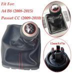 AL 5/6速 レザー レッド ギア シフト ノブ クローム レッド リング ゲートル ブーツ 適用: アウディ A4 B8 5速 レッド ライン〜6速 シルバー カバー AL-EE-3397