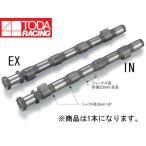 戸田レーシング シルビア/180SX SR20DE/DET ハイパワープロフィールカムシャフト ラッシュアジャスター用(S14対応) 1本分 INタイプ 14111-SR0-021