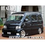 HEARTILY/ハーテリー V-LUX series エアロ専用フォグランプ エブリィ Type-4 DA62