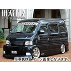 HEARTILY/ハーテリー V-LUX series リア・テールアイライン エブリィ Type-4 DA62