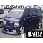 HEARTILY/ハーテリー EVERY series リア・テールアイライン エブリィ Type-3 DA62