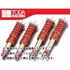 戸田レーシング ファイテックス ダンパー ダンパー KIT 1台分 TypeFS 51500-EK9-000 シビック TypeR EK4/9