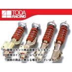 戸田レーシング ファイテックス ダンパー ダンパー KIT 1台分 TypeDA-G 51530-SW2-000 MR2 SW20