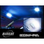 ビンセット/Binset 【12V車用】車内燈:前 LEDウェッジ球&LEDルームランプシリーズ スズキ/SUZUKI ワゴンR CT21S