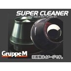 グループエム/GruppeM スーパークリーナー (カーボンダクト) SCI-0161 FORD/フォード エクスプローラー 4 1FMXSU34 XS 97-01 4000cc