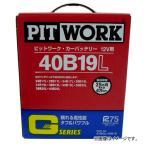 日産/ピットワーク/PITWORK カーバッテリー 80D23R