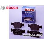 ボッシュ/BOSCH ブレーキパッド 左右(フロント) 参考品番: 0 986 424 668 クライスラー/CHRYSLER ボイジャー