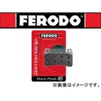 2輪 フェロード ブレーキパッド(フロント) 2セット シンタードシリーズ XRAC/XR(レーシング) 参考品番:FDB574 スズキ RGV250ガンマ 1988年-1989年