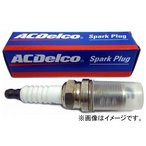 ACデルコ スパークプラグ AL6C 1本 共立/KIORITZ 刈払機 SRM141F,SRM141FE,SRM160AE,SRM204FE,SRM204DE,SRM206F