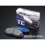 ウェッズスポーツ/WEDS SPORTS ブレーキパッド(フロント) REVSPEC TC TC-H198 ホンダ レジェンド