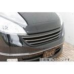エムズスピード EXE LINE フロントグリル ホンダ ステップワゴン RG1/2
