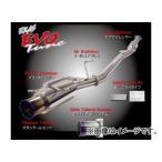 GPスポーツ マフラー EXAS EVO Tune 250113 トヨタ マークII JZX110 1JZ-GTE