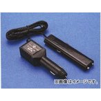 トヨタ/タクティー クリアスター スーパーヴァック部品 シガレットライターアダプター 12V V9350-0921 入数:1個