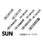 SUN/サン 積載量ステッカー 3000Kg 3000