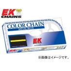 2輪 EK/江沼チヱン シールチェーン NXリング メタルブルー 530ZVX3(AB,NP) 120L 継手:MLJ トライアンフ スピードトリプル タイガー サンダーバードスポーツ