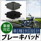 2輪 AP ブレーキパッド APMB127 入数:1キャリパー分(2枚) リア カワサキ KX80 ALU Year Code:V1,V2,V3,V4,V5,V6 1991年〜1996年