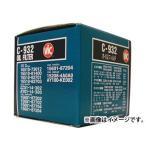 VIC/ビック オイルフィルター C-932 ダイハツ/DAIHATSU ミラ ミラ ココア ミライース ミラカスタム