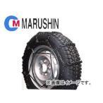 丸親/MARUSHIN タイヤチェーン 小型トラック・フォークリフト用 6×7サイズ 品番:67103