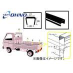 大野ゴム/OHNO 軽トラック用荷台パネルカバー(汎用型) CY-0047N スズキ キャリイ DA52T 2001年09月〜2002年04月