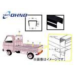 大野ゴム/OHNO 軽トラック用荷台パネルカバー(汎用型) CY-0038N スズキ キャリイ DA62T 2001年09月〜2002年04月