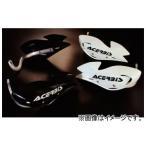 2輪 ラフ&ロード ACERBIS シングルマウントハンドガード ホワイト AC-94-63