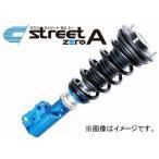 クスコ 車高調整サスペンションキット street zeroA アッパーマウント標準装備 939-62N-CN トヨタ ウイッシュ ZGE20W 1.8L FF