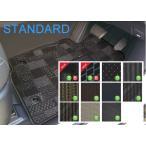 オーダーメイドオリジナルカーマット 車種専用タイプ スタンダード 型番:シエンタ2 トヨタ シエンタ 4WD 2003年09月〜2010年11月