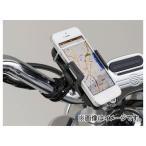 2輪 デイトナ バイク用スマートフォンホルダー リジットタイプ 品番:79350 JAN:4909449437476