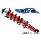 タナベ/TANABE 車高調キット SUSTEC PRO FIVE 品番:FVGRS182K トヨタ クラウン GRS202 3GR-FSE 2008年02月〜