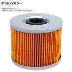 AP オイルフィルター APFOF1047 スバル デックス DBA-M401F K3-VE 1300cc 2008年11月〜2010年07月