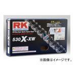 2輪 RK EXCEL シールチェーン STD 鉄色 530X-XW 110L GR650XD/E/F GS550 B/N GS550E C/N/T GS550L N/T/X GSF1200 GSF1200S V/ST/SV GSF750 GSX750S I/II