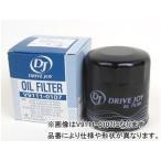 トヨタ/タクティー オイルフィルター V9111-2010 ビッグホーン UBS69