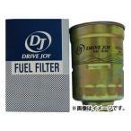 トヨタ/タクティー フューエルフィルター V9111-4000 トヨタ ランドクルーザー HDJ81V 1HD-FT バン(ディーゼルターボ) 1995年01月〜1998年01月 4200cc